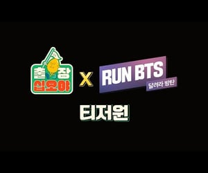 video, bts, and tvn image