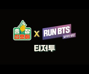 video, run bts, and bts image