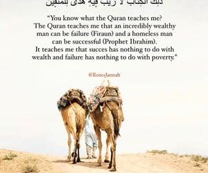 allah, islam, and life image