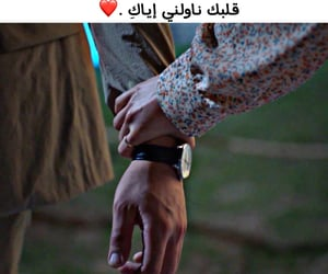 aro, حُبْ, and كﻻم image