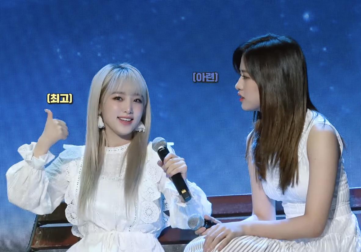 kpop, yujin, and yena image
