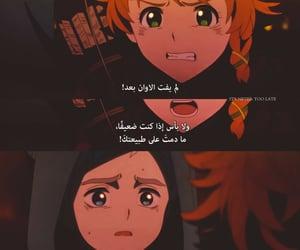 anime, anime girls, and anime boys image