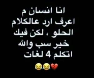 نٌكت and نكت انستغرام image