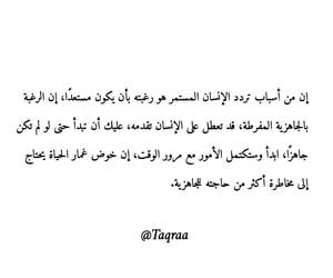 دُعَاءْ, خطً, and كُتُب image