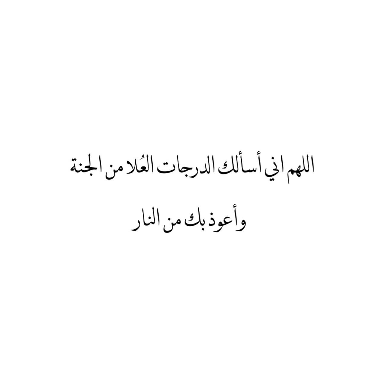 islam muslim, quotes quran, and سيد اﻻستغفار image