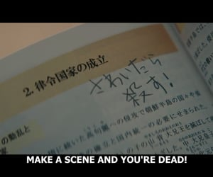 japanese movie, bleach, and jmovie image