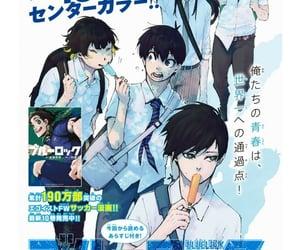 blue lock, rin itoshi, and isagi yoichi image