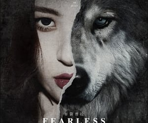 edit, fearless, and grey image