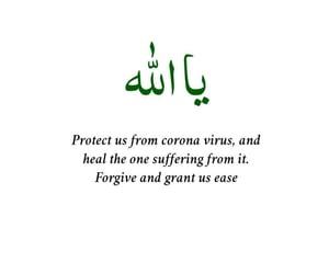 pray, coronavirus, and india image