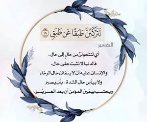 اسﻻميات, رَمَضَان, and الحمًدلله image