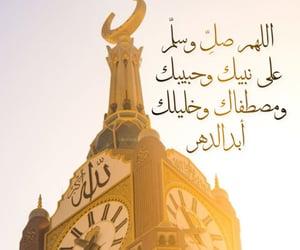ﻋﺮﺑﻲ, الرسول, and حُبْ image