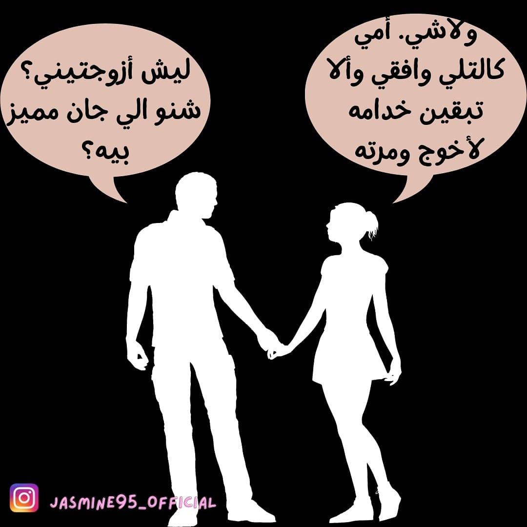 حُبْ, عراقيات, and كاتبة image