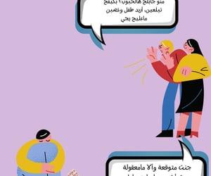 article, أّلَمَ, and بقلمي image
