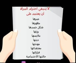 حُبْ, أقتباسات, and حزنً image