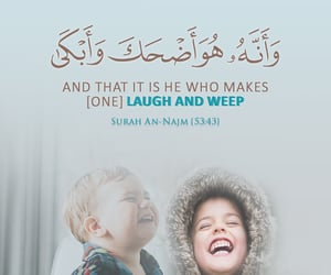 pray, quran, and allah image