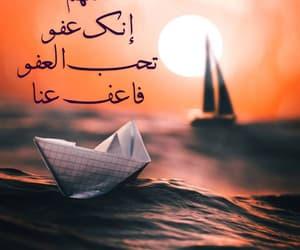 Image by PT Lamia Saif
