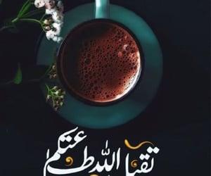 يارب 🤲 image