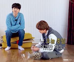 jungkook, taehyung, and gif image
