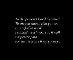 let go, 💜, and Lyrics image