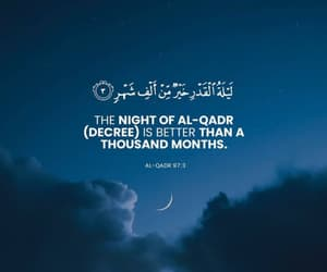 allah, beauty, and hope image
