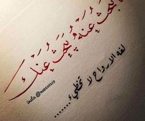nado, ⓐⓡⓐⓑⓘ, and arabic image