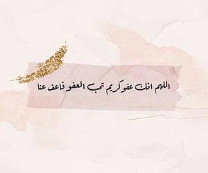 لا اله الا الله, حُبْ, and انستقرام image