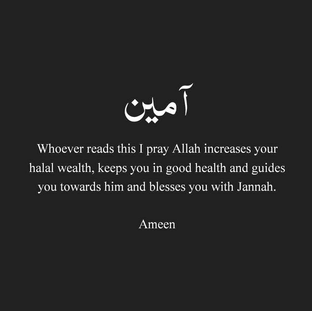 hijab, post, and quran image