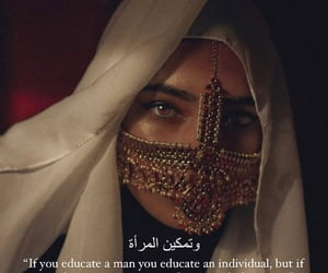 arabic, art, and beauty image