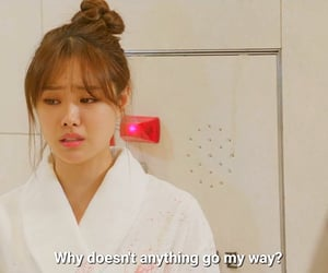 quotes, kdrama, and luck image