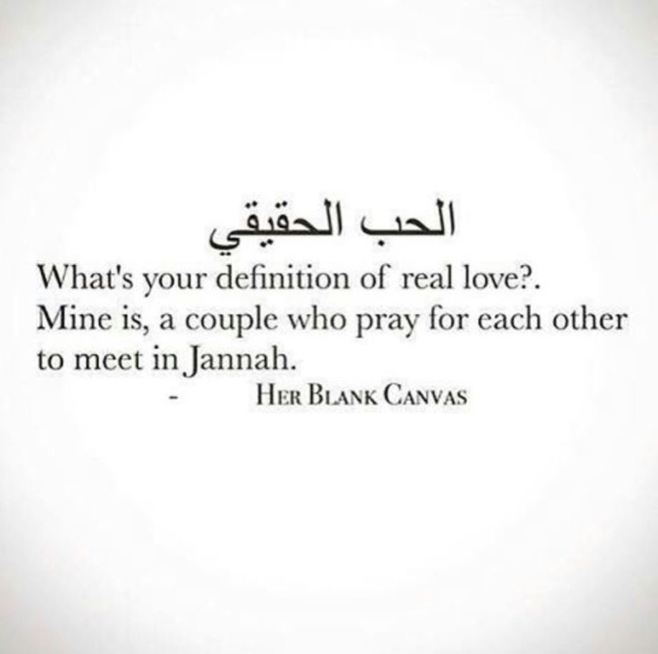 couple, inspiration, and muslim image