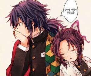 anime, manga, and kimetsu no yaiba image