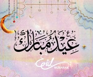 allah, eid mubarak, and muslim image