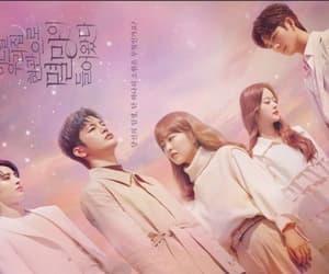 Korean Drama, kdrama, and upcoming kdramas image