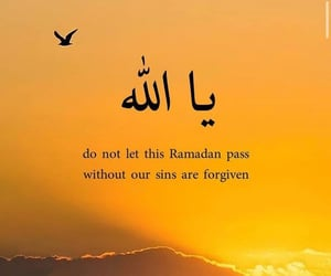 forgiveness, islamic, and pray image