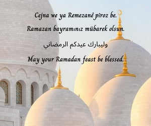 feast, candy, and Ramadan image