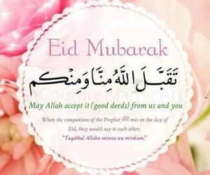 eid, eid mubarak, and family image