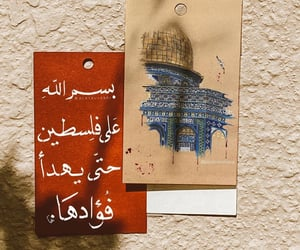مخطوطات مخطوط خط خطوط, ونعم بالله الحمد لله, and خاطرة خواطر مقتبسات image