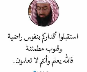 islam, دين, and arabic image