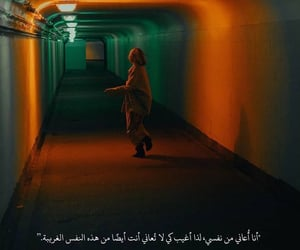 quote, arabic, and citation image