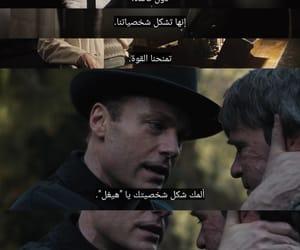 ال۾, حزنً, and فرحً image