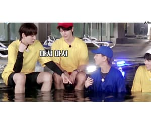 donghae, kyuhyun, and ryeowook image
