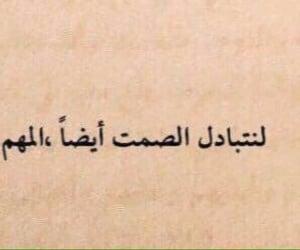 حُبْ and احَبُك image