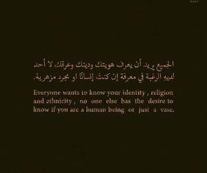 arabian, text, and tumblr image