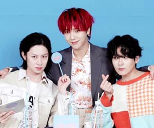 gif, super junior, and yesung image