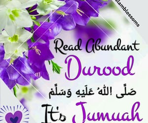 allah, quran, and jummah image