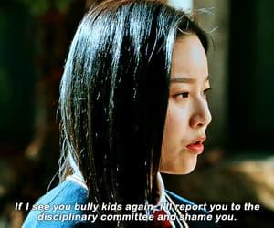 bully, korean girl, and gif image