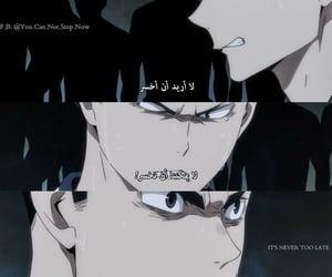 anime, anime boys, and أنمي image