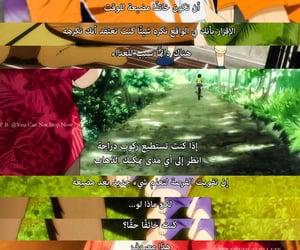 anime quotes, haikyuu, and anime image