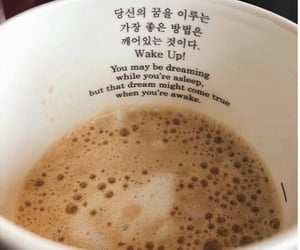 cafe, quotes, and realidad image