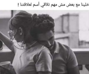 arabic, miss u, and nado image